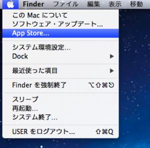 Xcodeインストール1