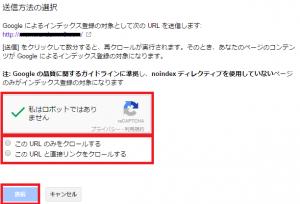 FetchasGoogle5